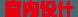 郑州清新室内设计培训课程