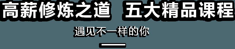 郑州清新的五大精品课程:平面设计,室内设计,UI设计,网页设计,模具设计