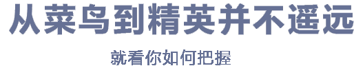 郑州清新平面设计培训班,郑州清新室内设计培训学校